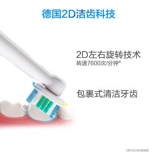 oralb欧乐b电动牙刷D100成人男女情侣套装声波旋转自动充电式双支