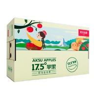 农夫山泉 17.5° 阿克苏苹果 15个(单果75-79mm)