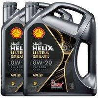 双11预售:Shell 壳牌 Helix Ultra 超凡喜力 都市光影版 0W-20 API SP级 全合成机油 4L *2瓶