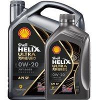 双11预售:Shell 壳牌 Helix Ultra 超凡喜力 都市光影版 0W-20 API SP级 5L套装