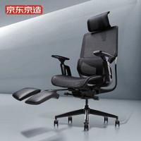 1日0点、历史低价:J.ZAO 京东京造 S5-ZKL Z9 Elite工学椅 精英版