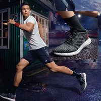 1日0点、限尺码、考拉海购黑卡会员:adidas 阿迪达斯 PureBOOST GO AH2319 男子跑步鞋