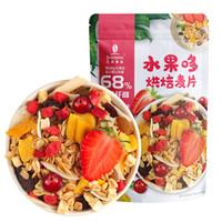 京东PLUS会员: SANCHANG 水果哆烘培燕麦片 308g *3件