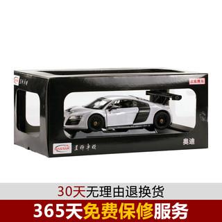 rastar/星辉 合金汽车静态模型奥迪R8 LMS男孩玩具车1:24