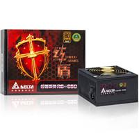 1日0点:DELTA 台达 红盾 RS650 电脑电源 铜牌(85%)650W 非模组化