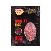 京东PLUS会员:BRIME CUT 无添加牛肉馅 500g(可选) *4件 +凑单品
