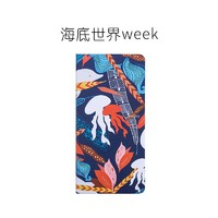 Kinbor weekly FB60496 自填式周计划手账笔记本 多款可选