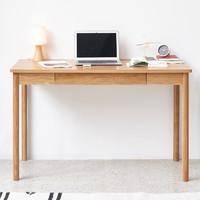 1日0点:VISAWOOD 维莎原木 w0202 日式实木书桌 (0.9m 单抽屉)