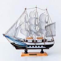 紫香凝 北欧木质帆船摆件 23*4.5*23cm