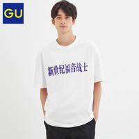 GU 极优 328832 新世纪福音战士联名款 男士T恤