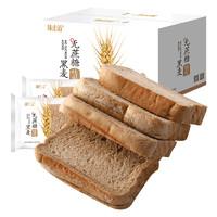 味出道 黑麦全麦面包 两斤