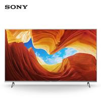 双11预售:SONY 索尼 X9088H系列 KD-55X9088H 55英寸 4K 液晶电视