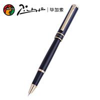 京东PLUS会员:pimio 毕加索 骑士系列 709 钢笔 0.38mm 亮黑金夹