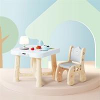 林氏木业 儿童小桌椅套装 (一桌一椅)