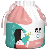 完泉 一次性纯棉洗脸巾 2卷