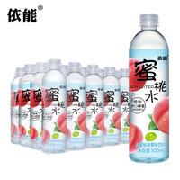 京东PLUS会员:yineng 依能 蜜桃水果味饮料 500ml*24瓶 *2件
