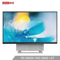 双11预售:Lenovo 联想 YOGA 27 27英寸一体机台式机(R5-4600H、16GB、 2TB+256GB、 4K)