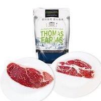 京东PLUS会员:奔达利牛肉 澳洲安格斯牛排套餐 1.2kg/6片*3 + THOMAS FARMS 澳洲安格斯牛肉饼 500g(5片)*3