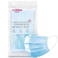 聚划算百亿补贴:WELLDAY 维德医疗 一次性医用灭菌口罩 20片