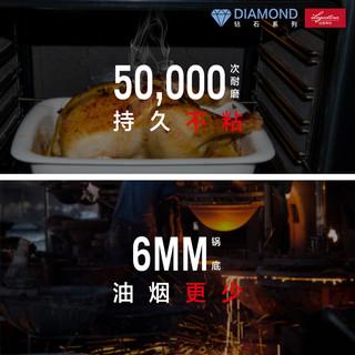 拉歌蒂尼钻石不粘锅煎锅无油烟平底锅炒菜锅家用电磁炉燃气灶适用