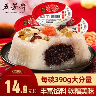 五芳斋八宝饭390g特产小吃糯米饭坚果红豆沙年货食品速食方便米饭