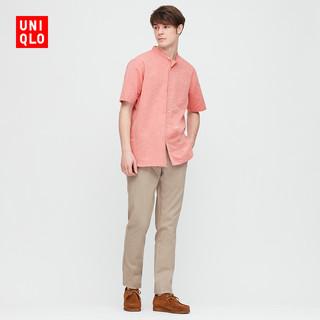 优衣库 男装 修身无褶长裤(休闲裤) 422370 UNIQLO