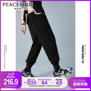 太平鸟男装 黑色卫裤男2020年秋季新款宽松休闲裤潮流束腿小脚裤