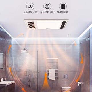雷士照明风暖浴霸集成吊顶浴霸灯卫生间排气扇照明一体浴室风暖机