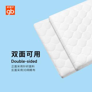 gb好孩子婴儿床垫天然椰棕黄麻纤维床垫 摩丝透气天然乳胶床垫