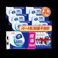 28日10点、88VIP:Vinda 维达 湿厕纸套装(40片*6包+10片*4包) *4件