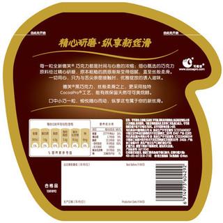 德芙巧克力4口味牛奶奶香白黑巧克力84g*6袋装喜糖休闲零食小吃
