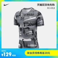 Nike耐克官方NIKE?DRI-FIT?男子印花训练T恤CT6190