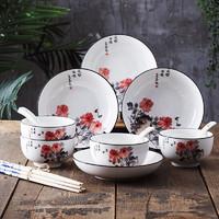 京东PLUS会员:绒花瓷言 釉下彩花开富贵陶瓷碗盘 16件套装