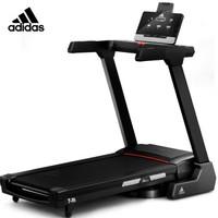 1日0点、历史低价:adidas 阿迪达斯 T19i 家用跑步机