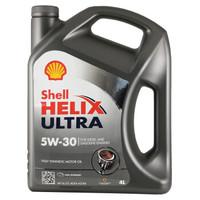 京东PLUS会员:Shell 壳牌 超凡灰喜力 Helix Ultra ECT 5W-30 C3 SN 全合成机油 4L *4件