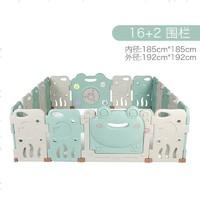 双11预售:babycare 儿童家用安全围栏 晨雾绿 16+2 192*192cm