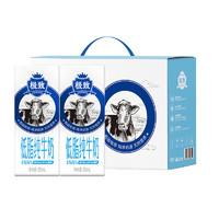 88VIP:三元 低脂纯牛奶 250ml*12盒