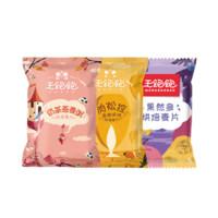 天猫U先:王饱饱 烘焙麦片 奶茶燕麦33g+肉松控33g+果然多33g