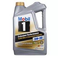 28日0点:Mobil 美孚 1号 长效 EP 5W-30 SN 全合成机油 5Qt *2件