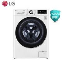 1日0点:LG FCV13G4W 滚筒洗衣机 13KG