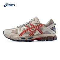 1日0点:ASICS 亚瑟士 1011B109 GEL-KAHANA8  男士越野鞋