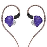 1日0点:FiiO 飞傲 FH1s 入耳式耳机
