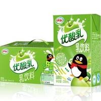 88VIP: yili 伊利 优酸乳原味 250ml*24盒 *2件