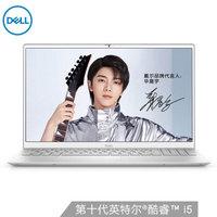 双11预售:DELL 戴尔 灵越7000 15.6英寸笔记本电脑(i5-10300H、8G、512G、GTX1650)