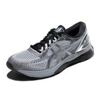 双11预售:ASICS 亚瑟士  GEL-NIMBUS 21 PLATINUM 男款跑步鞋