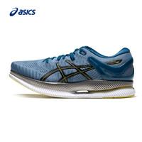 双11预售:ASICS 亚瑟士 MetaRide 1011A142002 男款跑步鞋
