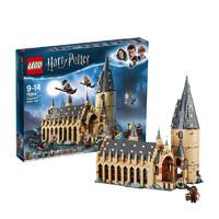 1日0点、考拉海购黑卡会员:LEGO 乐高 哈利·波特系列 75954 霍格沃茨大礼堂