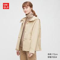 UNIQLO  优衣库 429492 女士宽松连帽外套