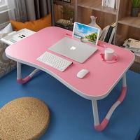 Quail 可折叠书桌 粉色