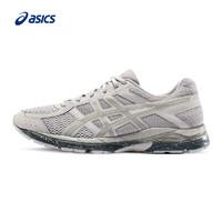 双11预售:ASICS 亚瑟士 GELCONTEND 4 男士跑鞋